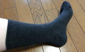 靴下の踵がピッタリな画像