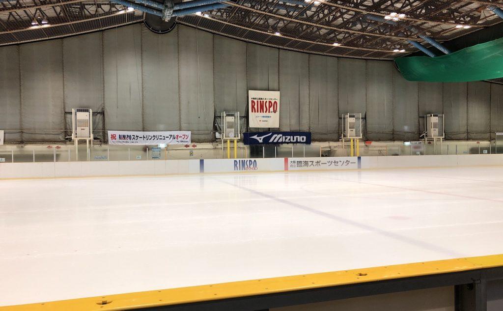 臨海スポーツセンターアイスリンク