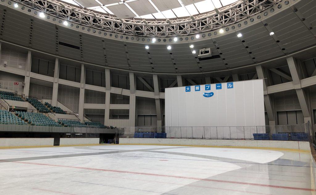 大阪プールスケートリンク